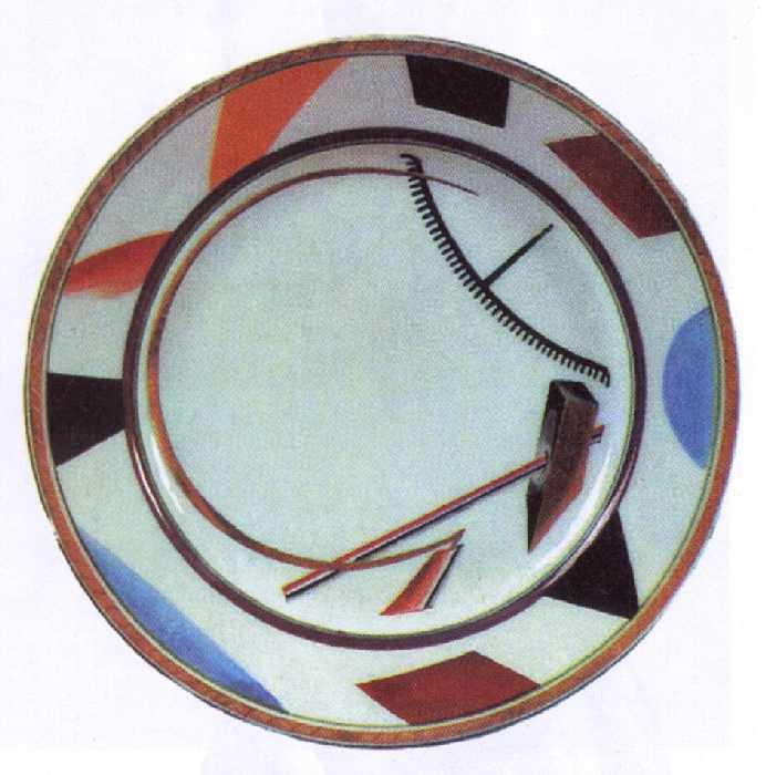Cover ...  sc 1 th 226 & paintings of Chekhonin Sergei Vasilyevich