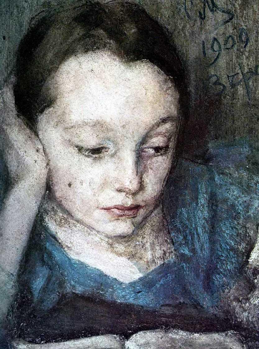 Sergei Vasilyevich Rachmaninoff Сергей Рахманинов Искусство С.В. Рахманинова = Art Of S.V. Rachmaninov