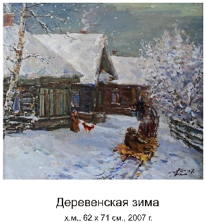 picture Rustic winter