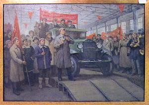 картина Митинг на заводе Лихачева